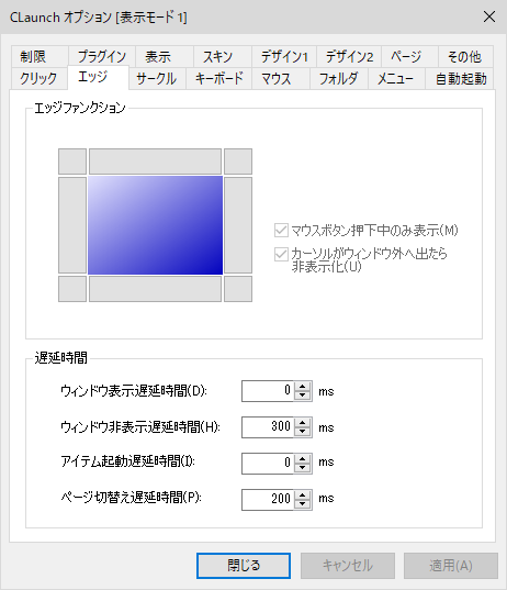 f:id:yamato-tsukasa:20190114181311p:plain