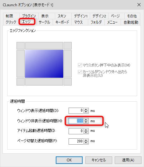 f:id:yamato-tsukasa:20190115025147p:plain
