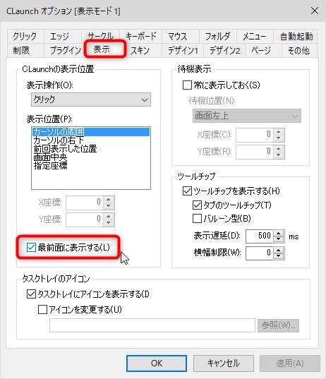 f:id:yamato-tsukasa:20190115025442p:plain