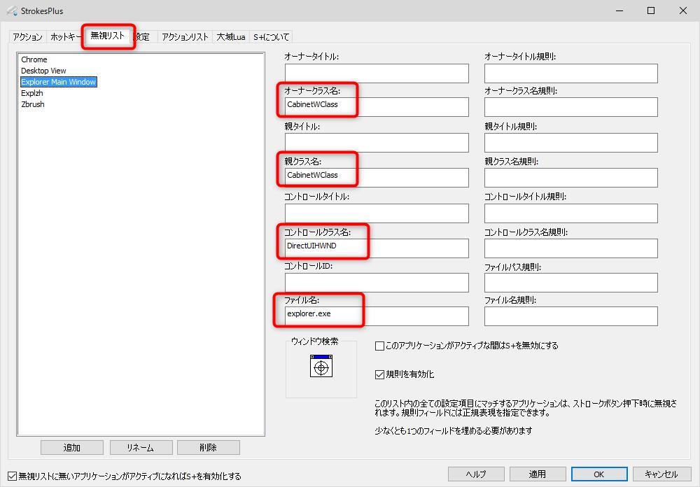 f:id:yamato-tsukasa:20190115031856p:plain