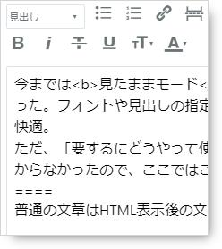 f:id:yamato-tsukasa:20190115173232p:plain