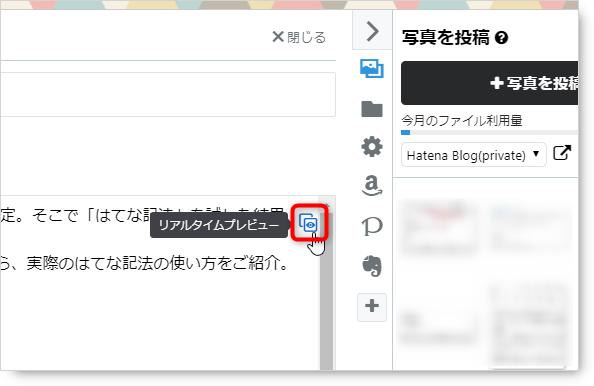 f:id:yamato-tsukasa:20190115180811p:plain