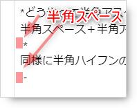 f:id:yamato-tsukasa:20190115181154p:plain