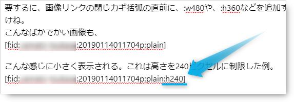 f:id:yamato-tsukasa:20190115182636p:plain
