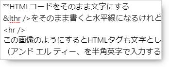 f:id:yamato-tsukasa:20190115190856p:plain