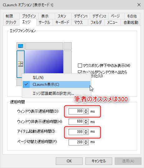 f:id:yamato-tsukasa:20190117200044p:plain