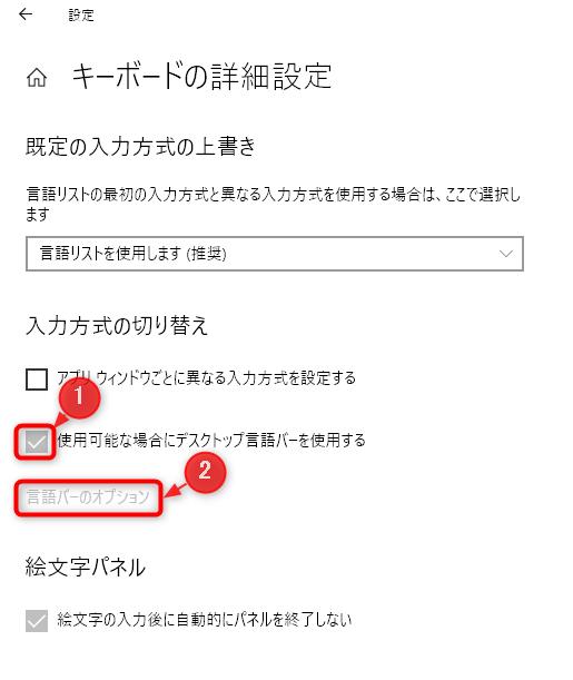 f:id:yamato-tsukasa:20190118210204p:plain