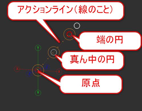 f:id:yamato-tsukasa:20190121202306p:plain