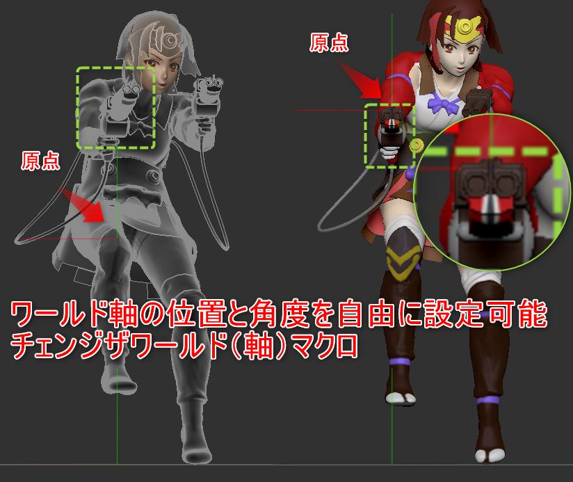 f:id:yamato-tsukasa:20190124002817p:plain