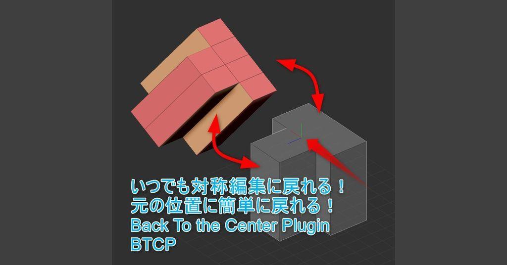 f:id:yamato-tsukasa:20190126025348j:plain