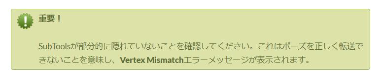 f:id:yamato-tsukasa:20190127063341p:plain