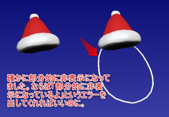 f:id:yamato-tsukasa:20190127063426p:plain