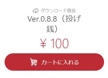f:id:yamato-tsukasa:20190130194808p:plain