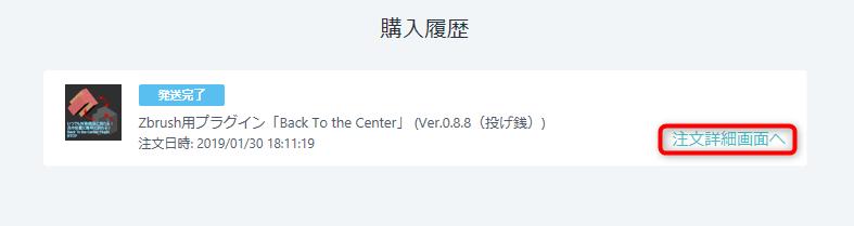 f:id:yamato-tsukasa:20190130195459p:plain