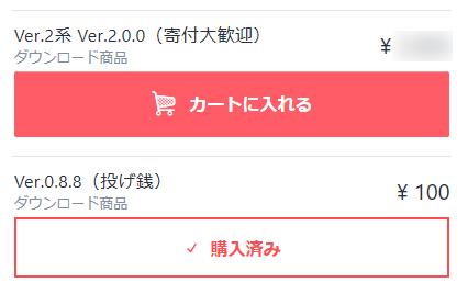 f:id:yamato-tsukasa:20190130200130p:plain