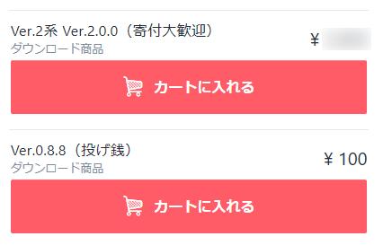 f:id:yamato-tsukasa:20190130200421p:plain