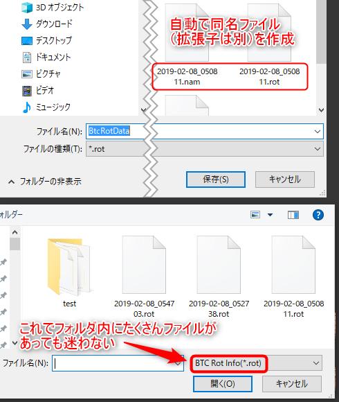 f:id:yamato-tsukasa:20190208071621p:plain