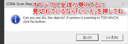 f:id:yamato-tsukasa:20190208083307p:plain