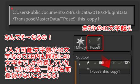 f:id:yamato-tsukasa:20190208084522p:plain