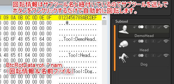 f:id:yamato-tsukasa:20190210050306p:plain