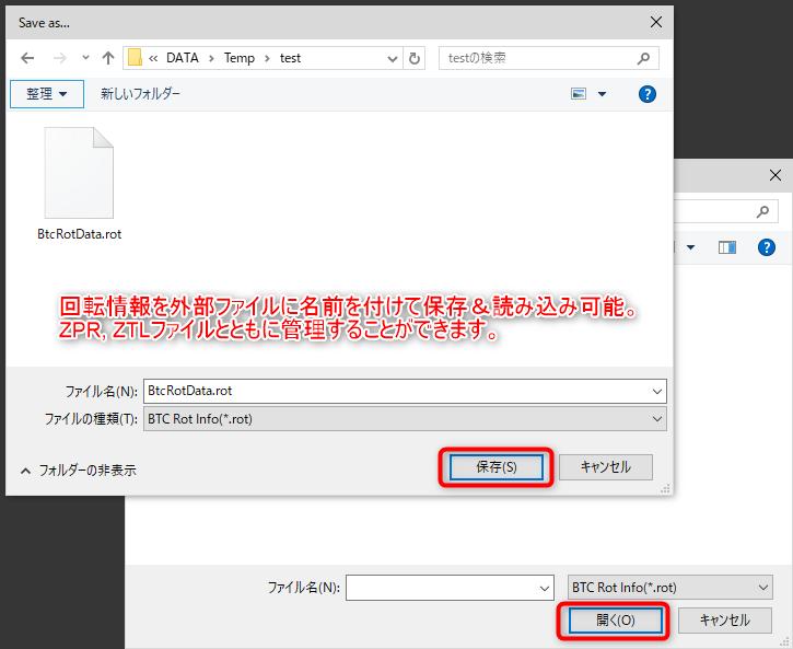 f:id:yamato-tsukasa:20190210050323p:plain