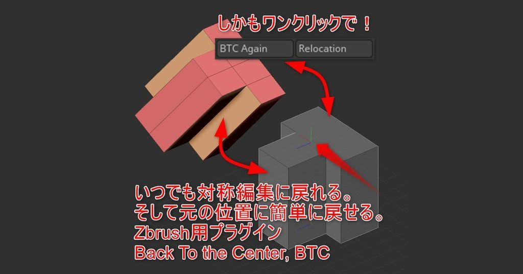 f:id:yamato-tsukasa:20190210060515j:plain