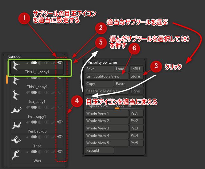 f:id:yamato-tsukasa:20190212182954p:plain
