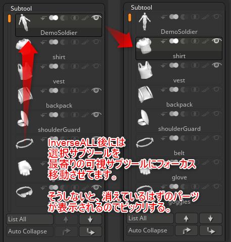 f:id:yamato-tsukasa:20190215121231p:plain
