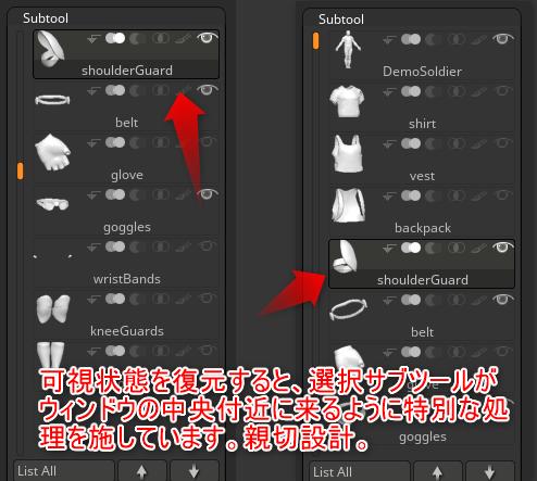 f:id:yamato-tsukasa:20190215122033p:plain