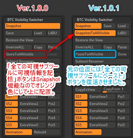 f:id:yamato-tsukasa:20190216050944p:plain