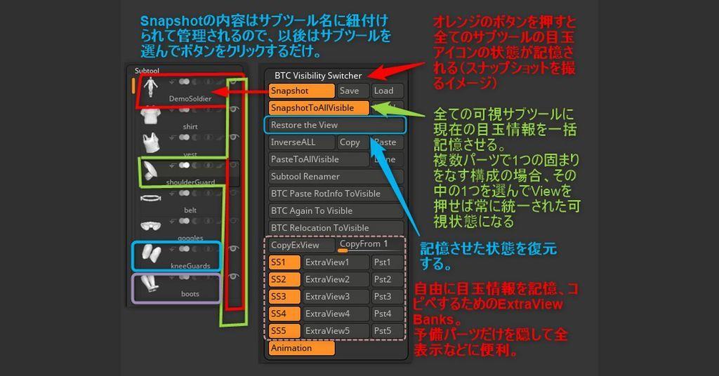 f:id:yamato-tsukasa:20190216052836j:plain
