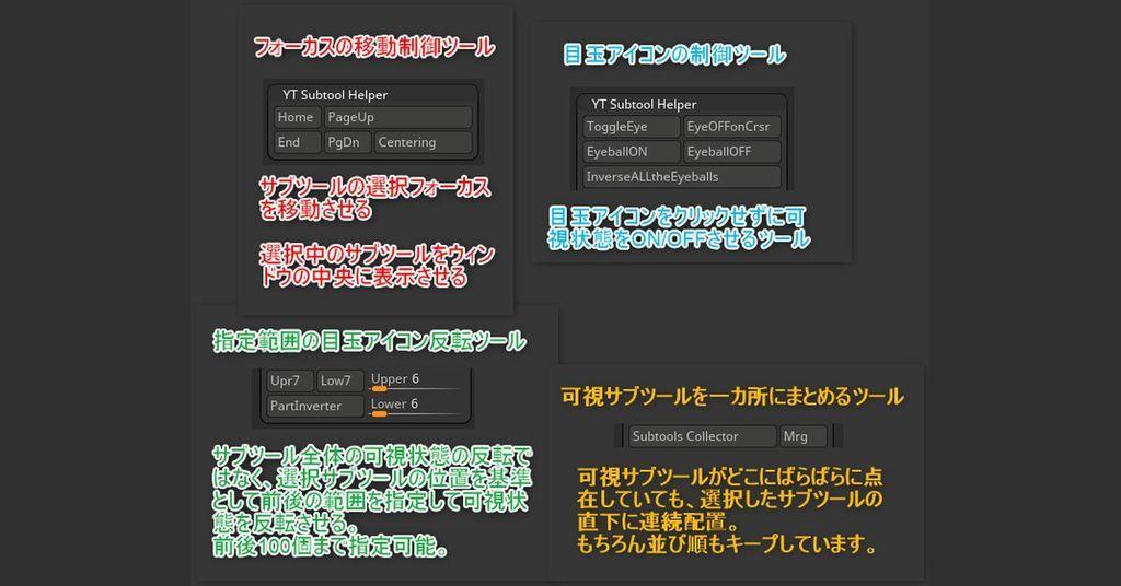 f:id:yamato-tsukasa:20190218143834j:plain