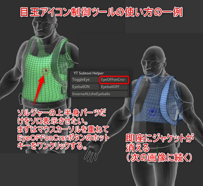 f:id:yamato-tsukasa:20190218144422p:plain