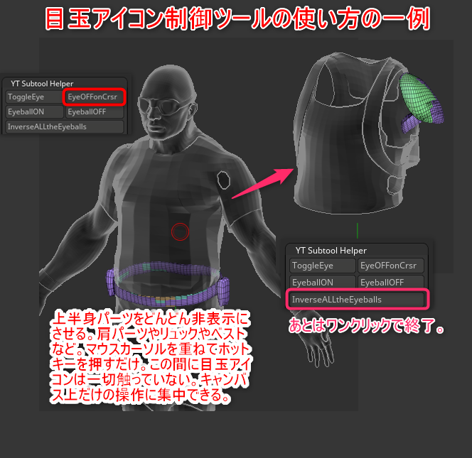 f:id:yamato-tsukasa:20190218145321p:plain