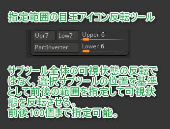 f:id:yamato-tsukasa:20190218145937p:plain