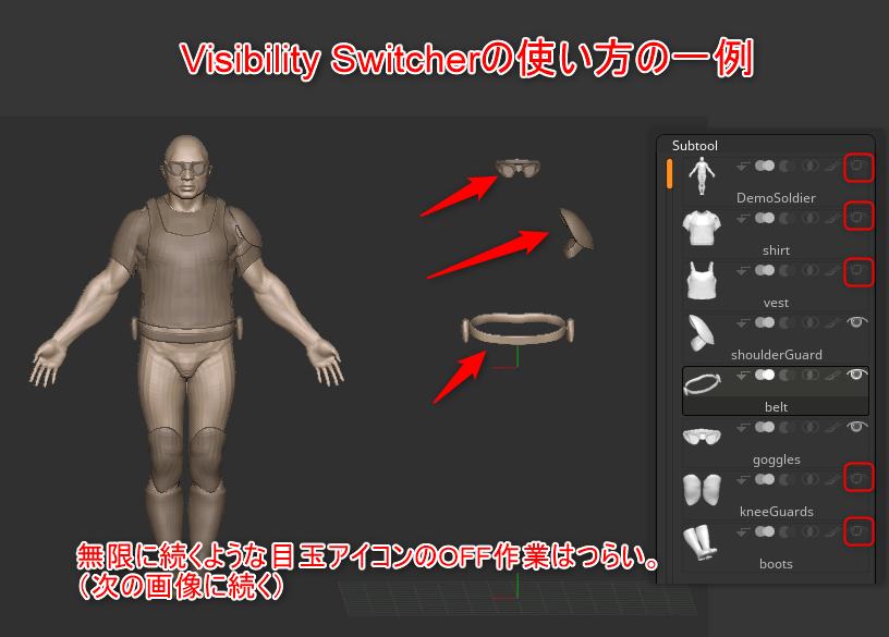 f:id:yamato-tsukasa:20190220190029p:plain