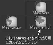 f:id:yamato-tsukasa:20190221110904p:plain