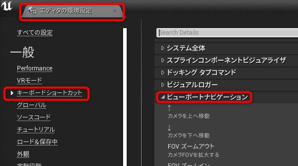 f:id:yamato-tsukasa:20190302173628p:plain