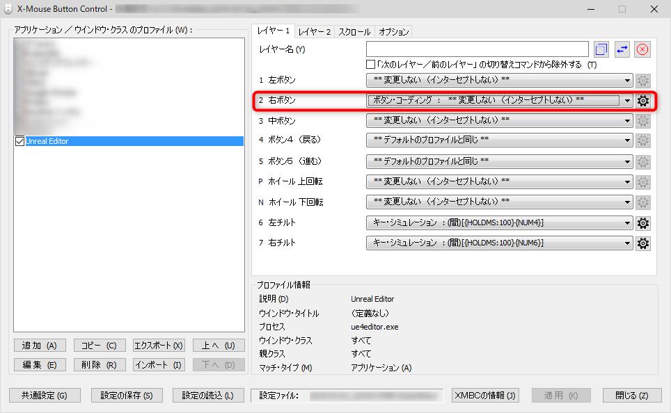 f:id:yamato-tsukasa:20190302174431p:plain