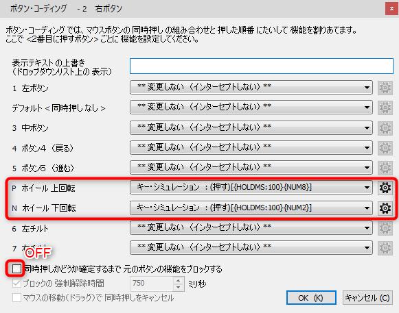 f:id:yamato-tsukasa:20190302174533p:plain