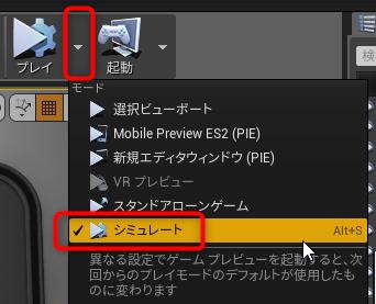 f:id:yamato-tsukasa:20190302175548p:plain
