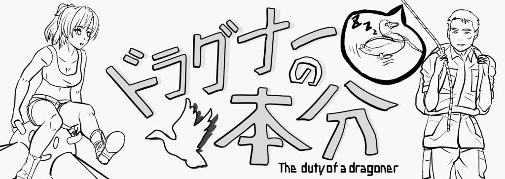 f:id:yamato-tsukasa:20190306211813p:plain