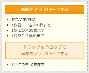 f:id:yamato-tsukasa:20190323205900p:plain