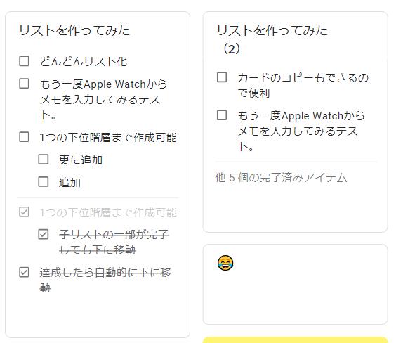 f:id:yamato-tsukasa:20190403154511p:plain