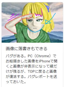 f:id:yamato-tsukasa:20190403155633p:plain