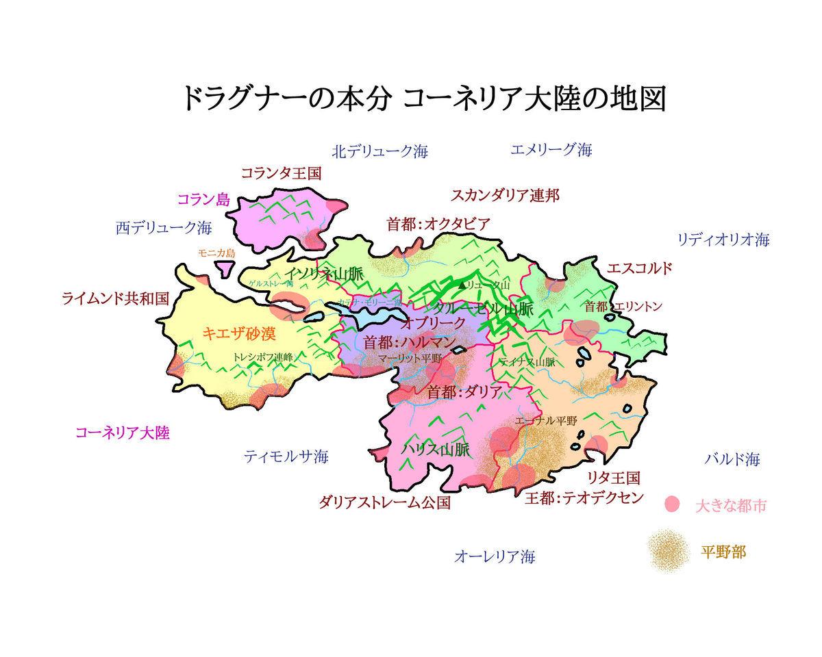 f:id:yamato-tsukasa:20190415205848j:plain