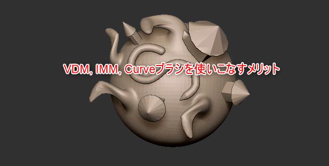 f:id:yamato-tsukasa:20190420230137p:plain