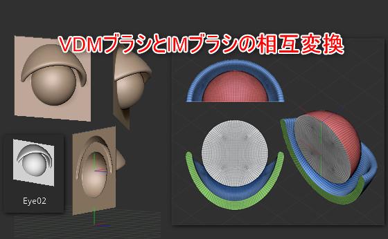 f:id:yamato-tsukasa:20190422021034p:plain