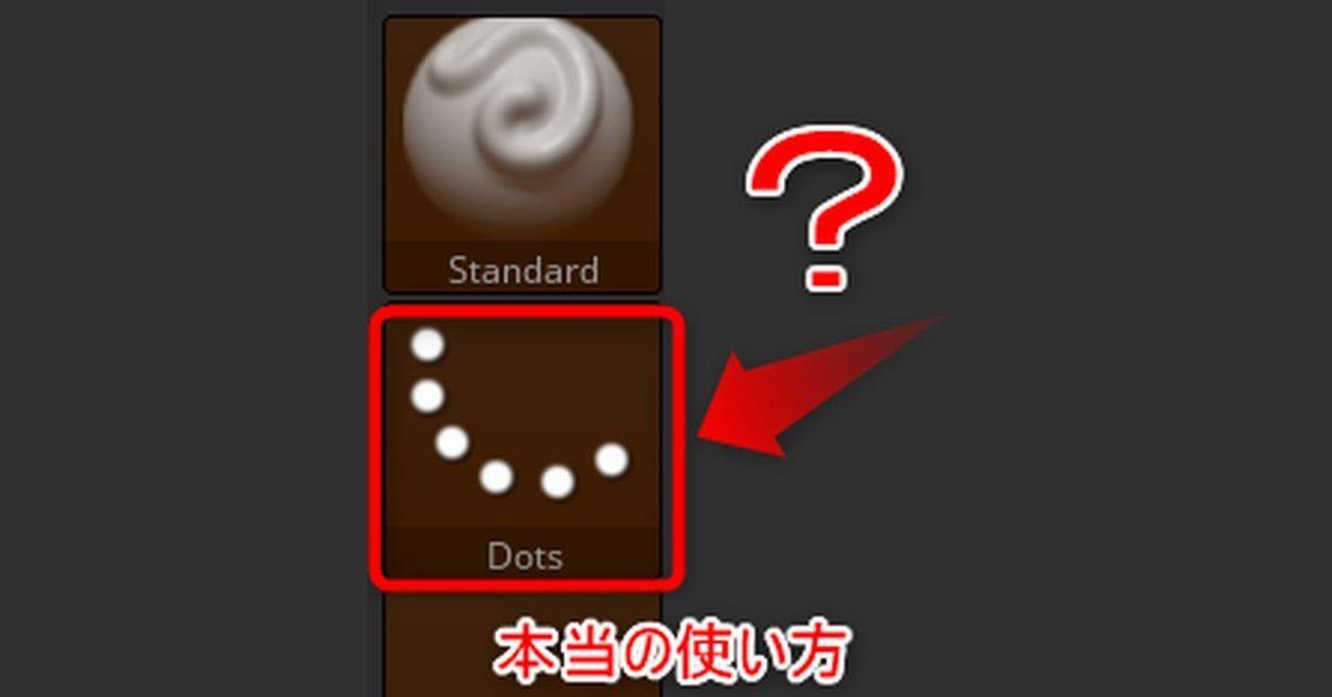 f:id:yamato-tsukasa:20190422033941j:plain
