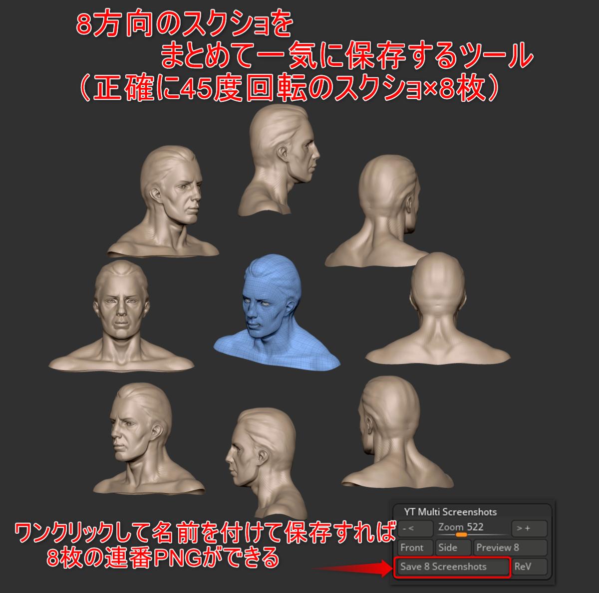 f:id:yamato-tsukasa:20190424014135p:plain